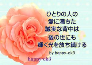 f:id:happy-ok3:20170615143726j:image:w360