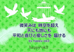 f:id:happy-ok3:20170618232955j:image:w360