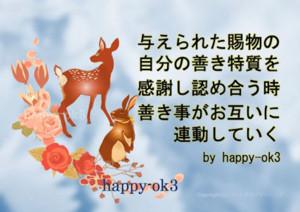 f:id:happy-ok3:20170624155126j:image:w360