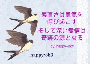 f:id:happy-ok3:20170627233442j:image:w360