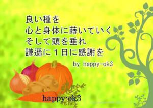 f:id:happy-ok3:20170628204644j:image:w360
