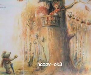 f:id:happy-ok3:20170717162156j:image:w360