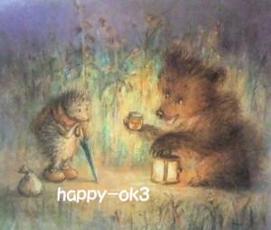 f:id:happy-ok3:20170717162359j:image:w360