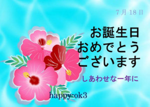 f:id:happy-ok3:20170717163553j:image:w360