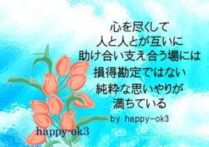 f:id:happy-ok3:20170717171740j:image:w360