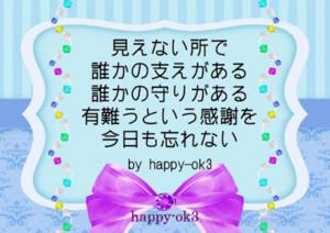 f:id:happy-ok3:20170811214011j:image:w360