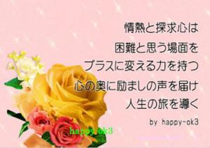 f:id:happy-ok3:20170812232725j:image:w360
