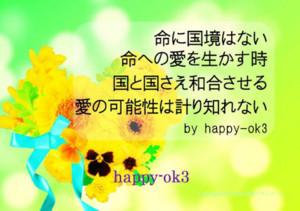 f:id:happy-ok3:20171004220723j:image:w360