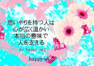 f:id:happy-ok3:20171006205232j:image:w360