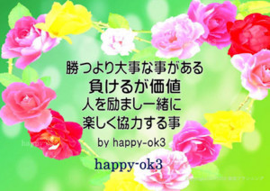 f:id:happy-ok3:20171009201007j:image:w360