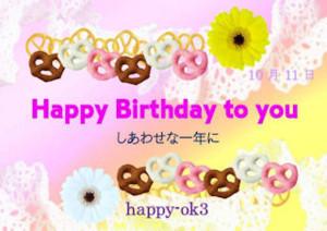 f:id:happy-ok3:20171010210945j:image:w360