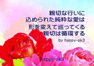 f:id:happy-ok3:20171010214655j:image:w360