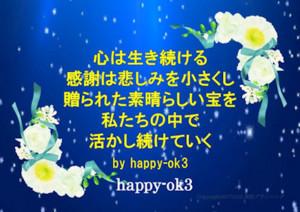 f:id:happy-ok3:20171011232042j:image:w360
