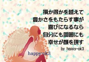 f:id:happy-ok3:20171113221621j:image:w360