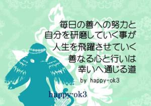 f:id:happy-ok3:20171126010921j:image:w360