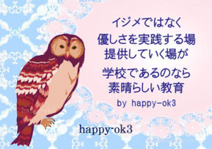 f:id:happy-ok3:20171128225957j:image:w360