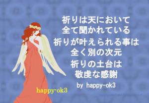 f:id:happy-ok3:20171206233145j:image:w360