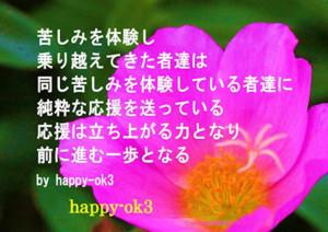 f:id:happy-ok3:20180117002616j:image:w360