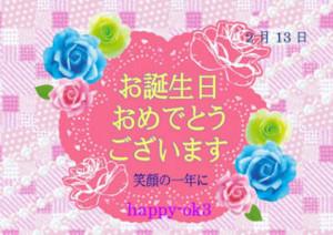 f:id:happy-ok3:20180212222123j:image:w360