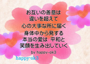 f:id:happy-ok3:20180212222635j:image:w360