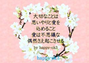 f:id:happy-ok3:20180311195229j:image:w360