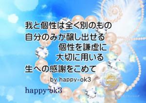 f:id:happy-ok3:20180321223738j:image:w360