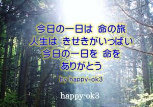 f:id:happy-ok3:20180510012505j:image:w360