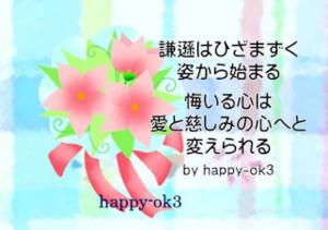 f:id:happy-ok3:20180515004151j:image:w360
