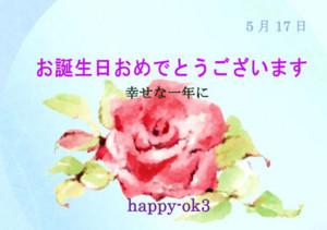 f:id:happy-ok3:20180517005446j:image:w360