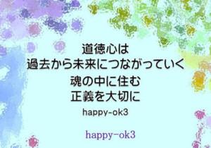f:id:happy-ok3:20180523015352j:image:w360