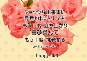 f:id:happy-ok3:20180528230121j:image:w360