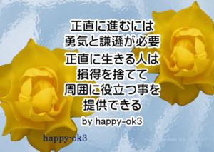 f:id:happy-ok3:20180601001637j:image:w360