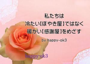 f:id:happy-ok3:20180602001633j:image:w360
