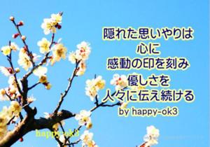 f:id:happy-ok3:20180602235008j:image:w360