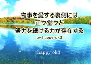 f:id:happy-ok3:20180603235835j:image:w360