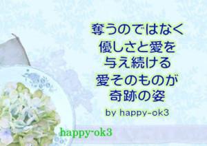 f:id:happy-ok3:20180604221947j:image:w360