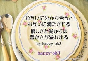 f:id:happy-ok3:20180605224750j:image:w360