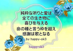 f:id:happy-ok3:20180606174935j:image:w360