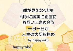 f:id:happy-ok3:20180607224455j:image:w360