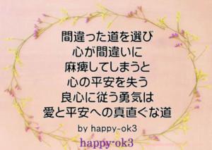 f:id:happy-ok3:20180608232829j:image:w360