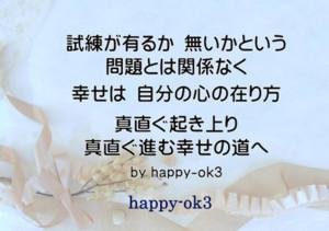 f:id:happy-ok3:20180609222745j:image:w360