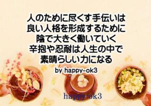 f:id:happy-ok3:20180610213752j:image:w360