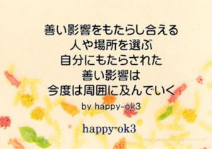f:id:happy-ok3:20180611203601j:image:w360