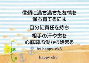 f:id:happy-ok3:20180612230818j:image:w360