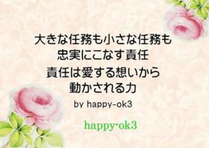 f:id:happy-ok3:20180614231427j:image:w360
