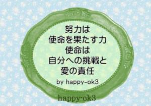 f:id:happy-ok3:20180615235724j:image:w360