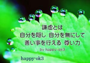 f:id:happy-ok3:20180617003130j:image:w360