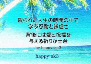 f:id:happy-ok3:20180618015815j:image:w360