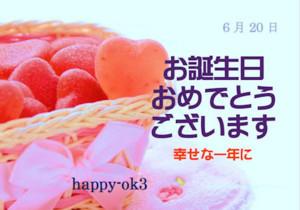 f:id:happy-ok3:20180620002804j:image:w360