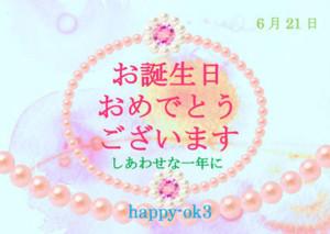 f:id:happy-ok3:20180621005756j:image:w360